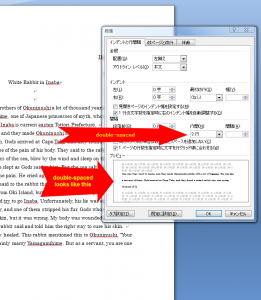 MS Word double-spaced setting