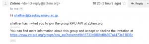 Zotero_KPU_invite